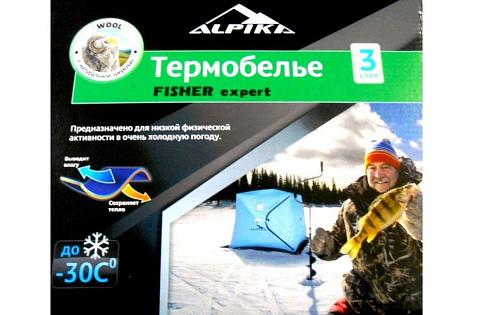 Термобелье Alpika FISHER Expert (комплект)