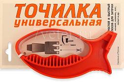 точилка для ножей fiskars купить